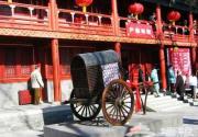 第十二届东岳庙春节文化庙会