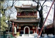 2010年春节假期北京六大祈福古寺