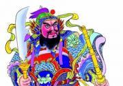 春节习俗:老北京过年循老礼儿