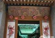 北京地铁2号线 老餮美食地图
