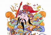 老北京的习俗--祭财神