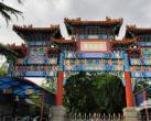 新年好运:北京十八个祈福吉祥地