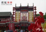 谁在叫板赵本山郭德纲 北京南城