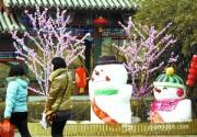 """北京香山脚下""""雪人""""迎春"""