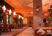 意与味交融的主题餐厅特色私房菜