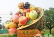 凤山百果园区打造京郊旅游新模式