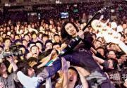 激情燃烧的角落 北京摇滚夜店大盘点