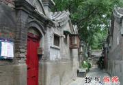 骑车逛胡同 老外在北京最爱干的事儿