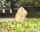 京郊农家乐 玩转10个昌平民俗村