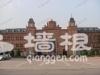 北京最好的洗浴中心指南[墙根网]
