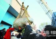 """白鲸首度到京 """"五一""""与游客见面"""