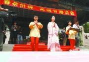 第九届八大处中国园林茶文化节黄金周迎客
