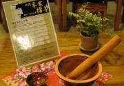 云峰山台湾客家文化节