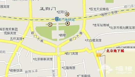 """神秘""""北京地下城"""""""