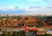 漫步故宫:世界上最大的帝王宫殿