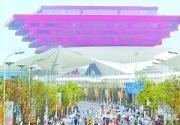 世博北京周昨盛装开幕 新北京十六景吸引游客