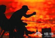 北京周边五大海钓目的地推荐