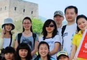 5月15日云蒙山长城遗址公园一日游