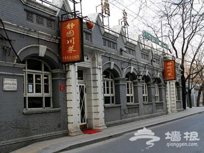 北京最具风情的十大胡同[墙根网]