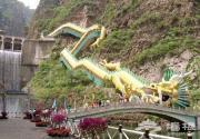 龙庆峡周末一日游全攻略