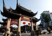 七宝老街:大上海的千年街市