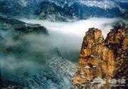 人间仙境 河南蓍名的五大名山