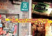 小资上海PK文化北京 哪里更文艺?