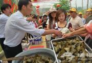 北京圣泉山景区将举办第三届端午文化节