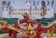 北京延庆消夏节暨端午文化节将于6月13日开幕