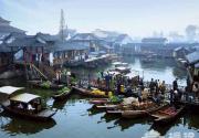 中国魅力名镇:乌镇旅游
