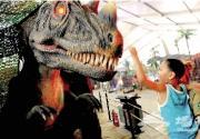 探梦恐龙岛明起开门迎客