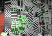 """最佳淘宝地:北京动物园批发市场的""""潮酷""""范"""