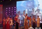 第37届世界旅游小姐中国大赛花落张北