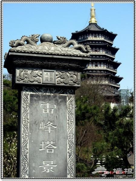 杭州历史的一些记忆和片段
