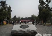 周末游杭州西溪湿地公园游记