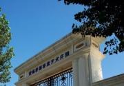 北京薰衣草赏花攻略 迷醉在中国的普罗旺斯