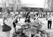 北海公园第十四届荷花文化节开幕