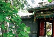 七月访京城8处名人故居
