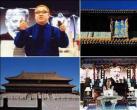 畅游中国大片的九大外景拍摄地