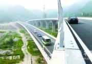 北京到坝上车程缩短1小时