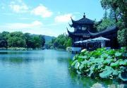 西湖三绝三怪 美景之外的诱惑