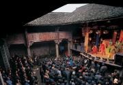 去探访不为人知的古老村落 新叶村