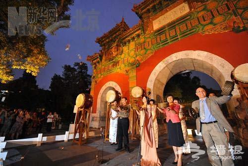 首届北京孔庙国子监国学文化节启动