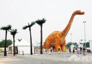 史前恐龙齐聚 鸟巢变身探梦恐龙岛