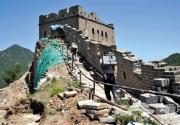 八达岭长城新修复3700米