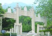 居庸关泮宫棂星门 只存石牌坊与儒学碑