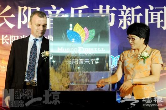 2010长阳音乐节9月21日举办 为期3天[墙根网]