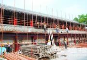 北海明代皇家船坞开始大修