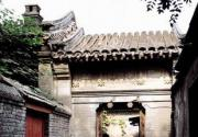 赏北京初秋 寻百花深处的芬芳
