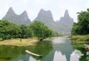 河北旅游胜景:野三坡